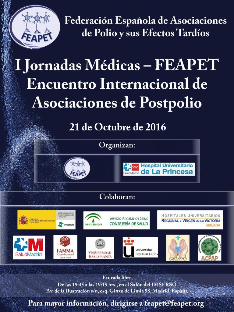 cartel-jornadasfeapet2016