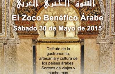 'Zoco Benéfico Árabe' a beneficio de Asociación NEN, el sábado en Madrid