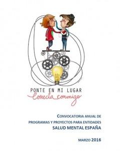convocatoria Salud Mental España