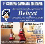 Marcha solidaria de la AEEB en el Día Mundial de la Enfermedad de Behçet