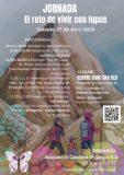 Jornada 'El reto de vivir con Lupus' de la ACLEG, el sábado en Barcelona