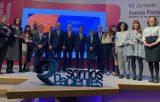 Todos sobre los Premios Somos Pacientes 2019