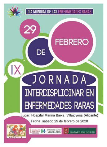 Jornada-EERR-29-02-2020-cartel